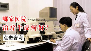 老年人牛皮癣怎样预防?.jpg